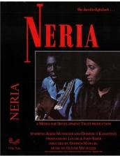 Tsitsi - Neria