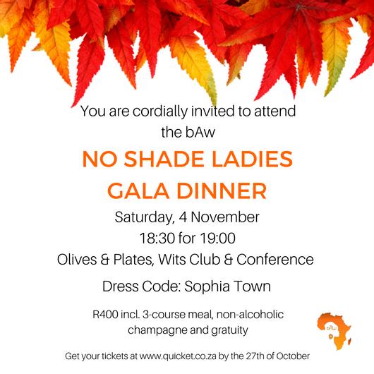No Shade Gala Dinner Poster Final